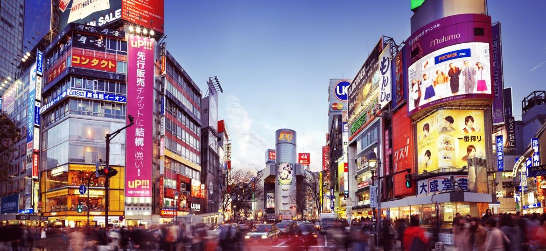 Il Giappone Cartina Politica.Giappone Storia Di Una Crescita Economica Ius In Itinere